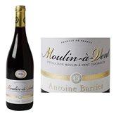 Antoine Barrier Vin rouge  Moulin à vent AOC - 75cl
